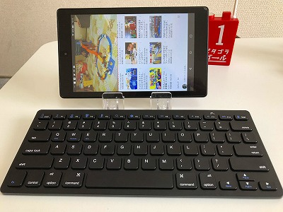 無線キーボード iClever  レビュー iphone Android Mac WindowsもOK!