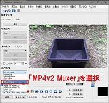 mtsファイルをmp4に無劣化で変換する方法(無料ツール:Avidemux)